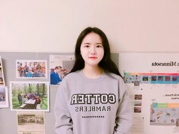 Joy Hong